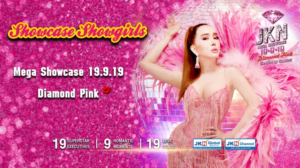 Mega Showcase Diamond Pink 19.9.19