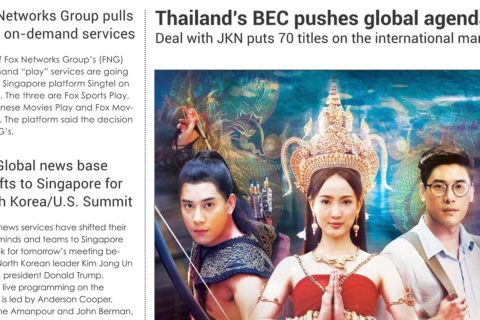 Permalink to:THAILAND'S BEC PUSHES GLOBAL AGENDA DEAL WITH JKN